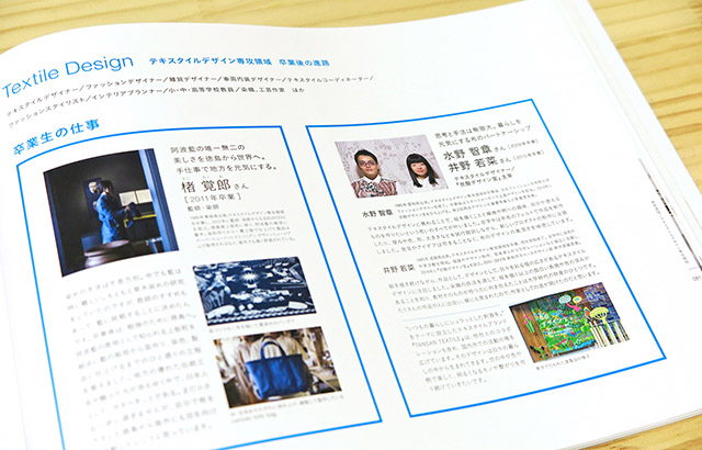 zokei_2018_annai_02_ss